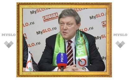 """В США на выборах в Госдуму победило """"Яблоко"""""""