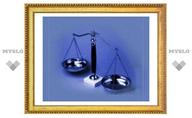 Юристы помогут тулякам бесплатно