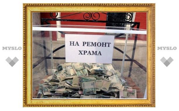 Из церкви украли ящик для пожертвований