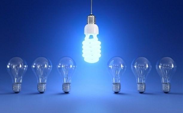 «Тулэнерго» рассказал, как сэкономить электричество