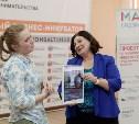 В Туле подвели итоги проекта «Мама – предприниматель»
