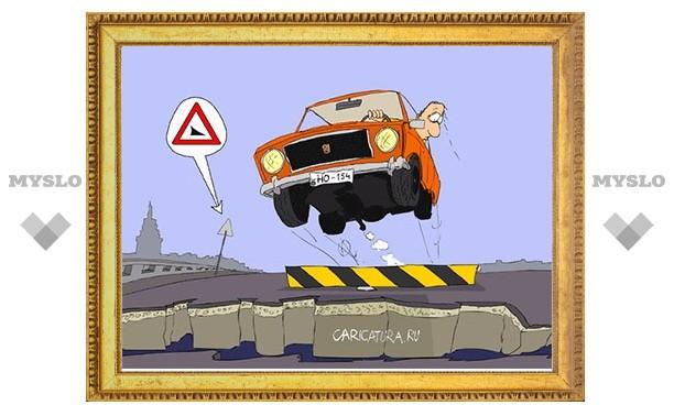 При ремонте дорог в Алексине будет учтено мнение жителей