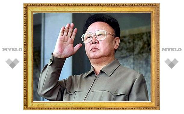 Ким Чен Ир скопил 4 миллиарда долларов в европейских банках