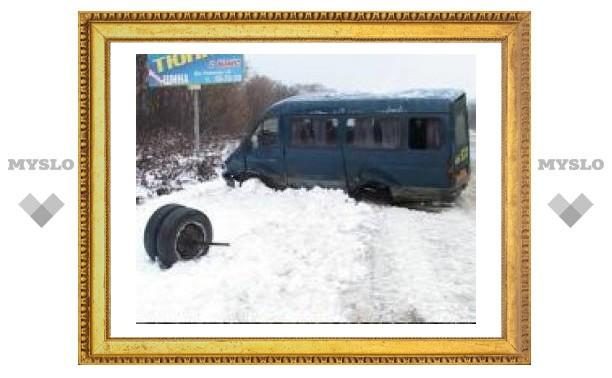 На трассе Тула-Новомосковск в аварию попала маршрутка