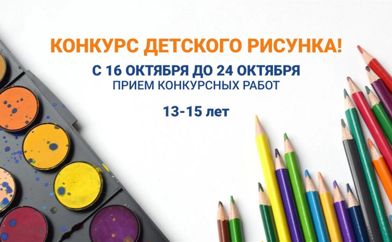 Школьникам предлагают нарисовать умную Тулу