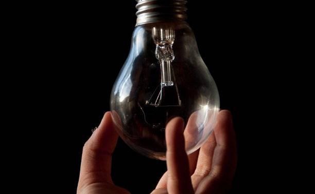 Где в Туле отключат электроэнергию 12 сентября