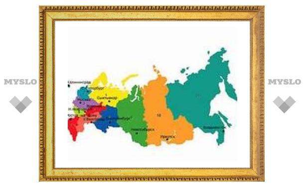 В России планируют создать восемь супергородов