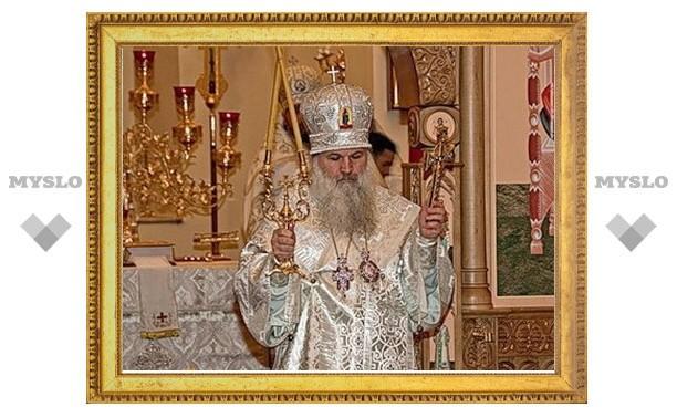 Архиепископ Викентий совершил прощальный молебен в Екатеринбурге