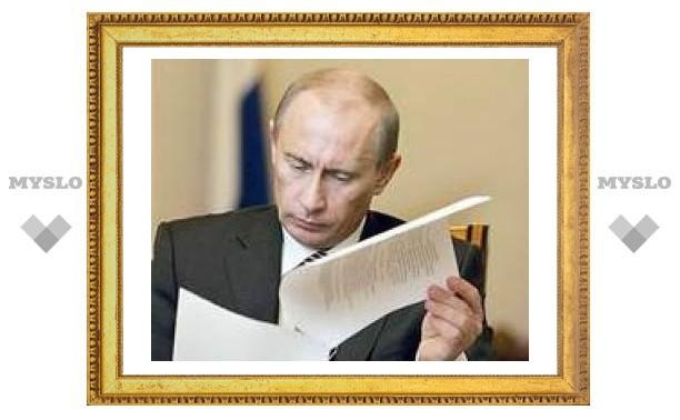 Российскую рекламу сделают рублевой к 1 июля