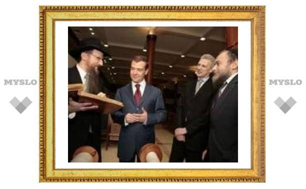 Дмитрий Медведев посетил Московский еврейский общинный центр