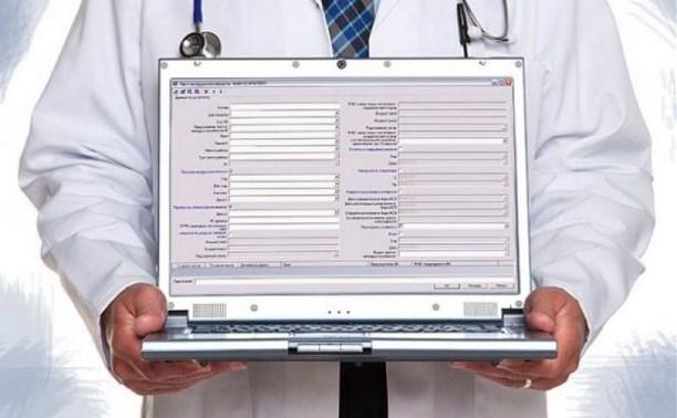 10 мифов об электронном листке нетрудоспособности