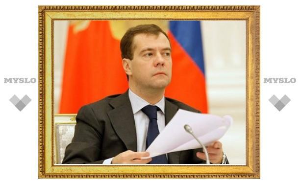 """Медведев написал заявление на вступление в """"Единую Россию"""""""