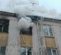 При пожаре на ул. Марата пострадала пожилая женщина