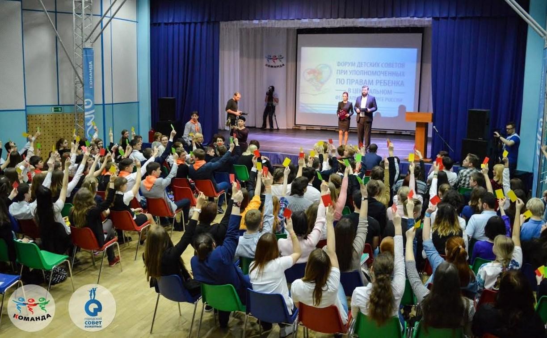 Тульские школьники участвовали в съезде детских общественных советов