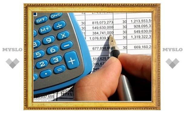 Бюджет Тульской области недосчитался почти миллиарда рублей