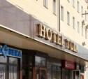 Беженцев с Украины будут расселять по тульским гостиницам