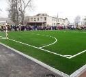 На базе Тульского колледжа профессиональных технологий и сервиса открылась спортивная площадка