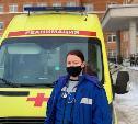 Сотрудники Центра медицины катастроф спасли семью с детьми от отравления угарным газом