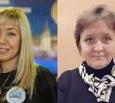 Министерство спорта РФ наградило двух тульских тренеров