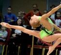 В Туле пройдут соревнования по художественной гимнастике