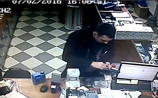 В Туле мошенник-«психолог» обманул продавца на 5000 рублей