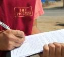 В Тульской области незаконно проживали 38 иностранцев