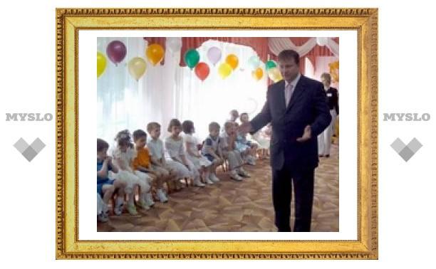 Под Тулой открыли новый детский дом
