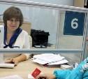 Жители Тульской области могут оформить сделки с недвижимостью в МФЦ