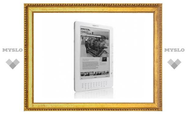 Amazon представил новый Kindle