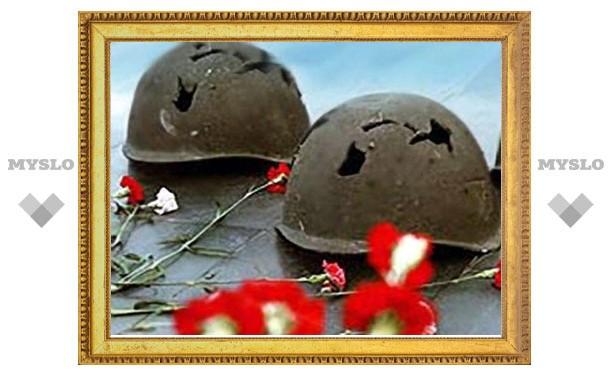 В Туле стартует «Вахта памяти»