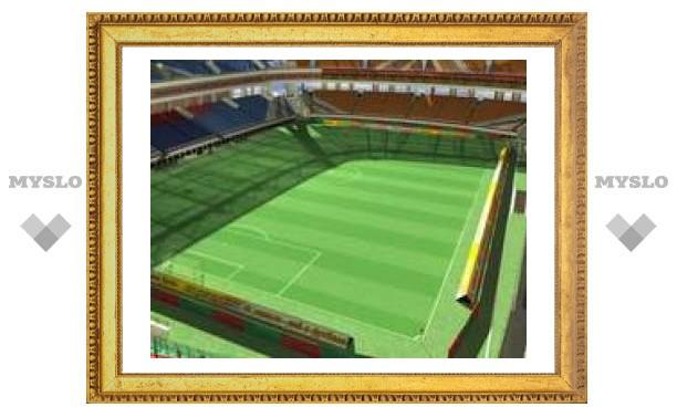 В Туле построят новый стадион