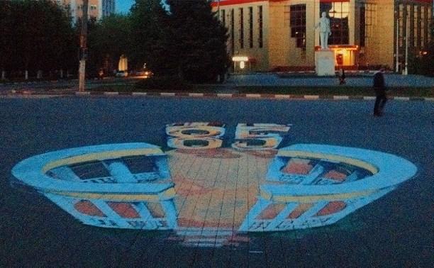 В честь 85-летия города в Новомосковске появилось 3D-граффити