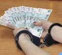 Кто в Тульской области чаще всего попадается на взятках?