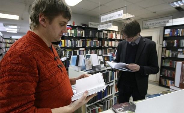В Госдуме предложили снять НДС с книг