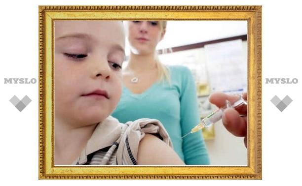 Тульским детям делают бесплатные прививки от гриппа
