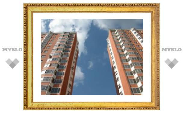 В Богородицке построят социальное жилье