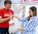 В Туле начал работу интернет-магазин компании KDV