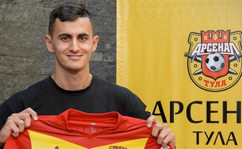 «Арсенал» подписал контракт с болгарским полузащитником