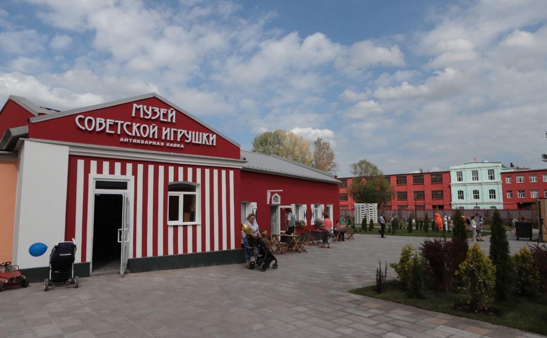 В Туле открылся музей советской игрушки