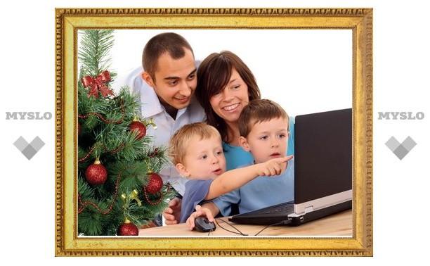 Новый год уже не за горами! Что подарить, чем заняться, куда сходить, что посмотреть? Найти ответы на все вопросы вам поможет «Дом.ru»!