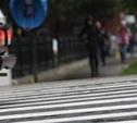 В Пролетарском районе водитель сбил пешехода и скрылся с места ДТП