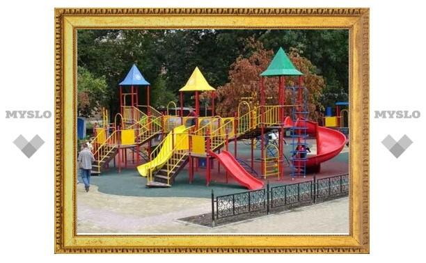 В Туле установили 22 новые детские площадки