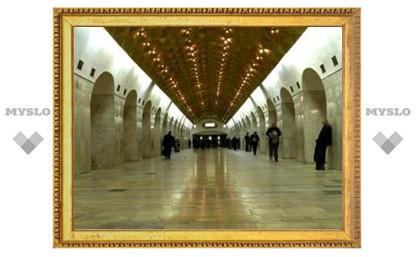 В Москве начали строить новый радиус метро