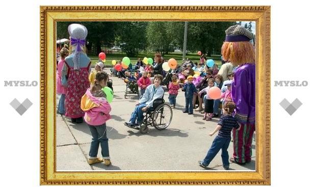 1 сентября в Туле пройдет праздник для детей-инвалидов