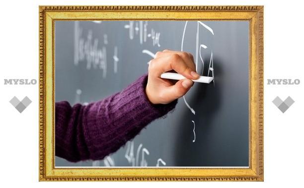Тульских школьников приглашают поучаствовать во Всероссийском математическом соревновании