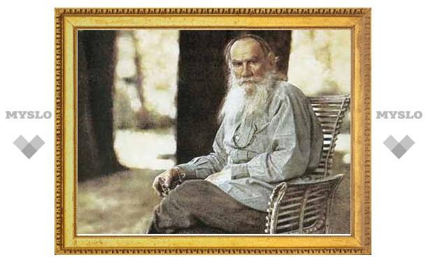 Лев Толстой признан лучшим писателем мира