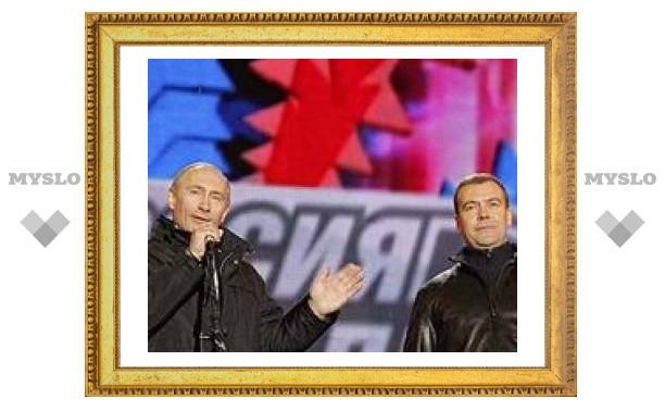 За Медведева проголосовали больше россиян, чем за Путина 4 года назад