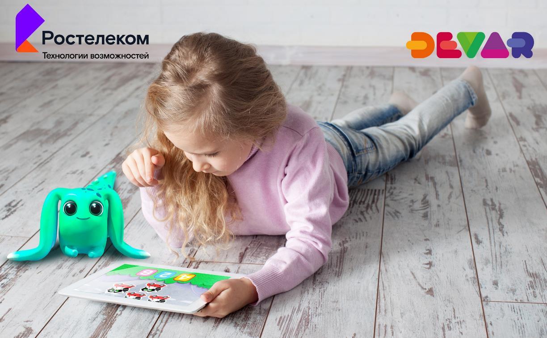 «Ростелеком» и Devar представляют интерактивную платформу с технологиями AR и AI для детей
