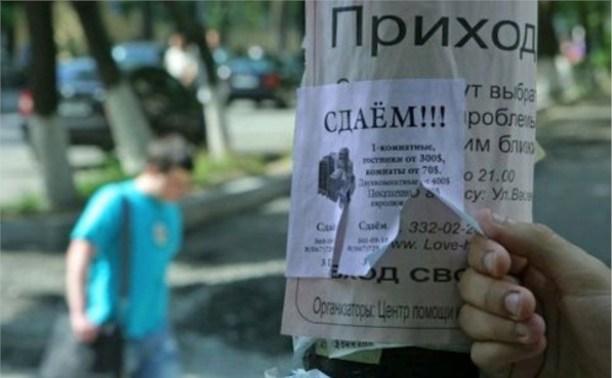 Россиянам могут запретить сдавать квартиры без согласия соседей
