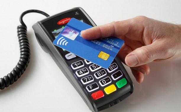 600643a3f71ab Туляк нашел банковскую карту и закупился за чужой счет на 12 тысяч рублей